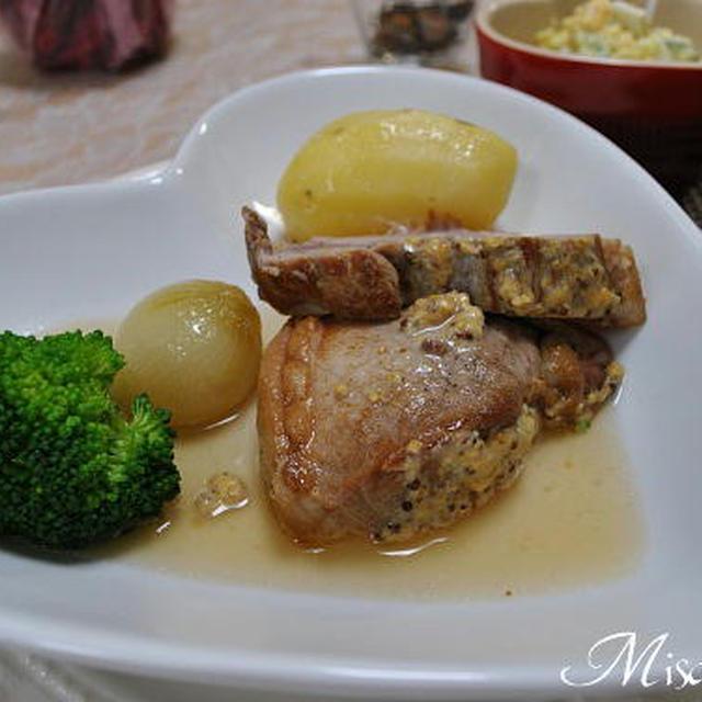豚ロース肉マスタード風味 でバレンタインディナー