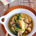 【レシピブログ連載】短時間で味しみ抜群♡ご飯がすすむ♡『鶏肉とカブの甘辛煮』