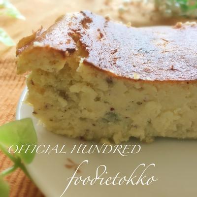 牛乳でつくるさつまいものカスタードチーズケーキ&メンバーの快挙