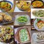 【枝豆レシピ10選】おつまみからおかず、ごはんまで簡単に作れる枝豆料理