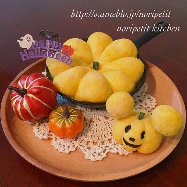 捏ねずにレンジ発酵de簡単♡ハロウィンのカボチャちぎりパン♡とゴボチ♪