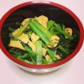 小松菜と油揚げの超カンタン煮物♡