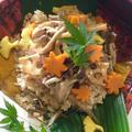 秋の彩り炊き込みご飯 by 道添明子 〈あーぴん〉さん