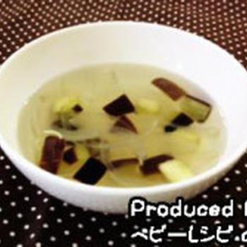 12~18ヶ月ごろの離乳食【ナスとタマネギのスープ】