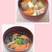 【和風おもてなし】『豚汁』『干し椎茸とわかめの味噌汁』1人暮らしの準備はこれでOK!