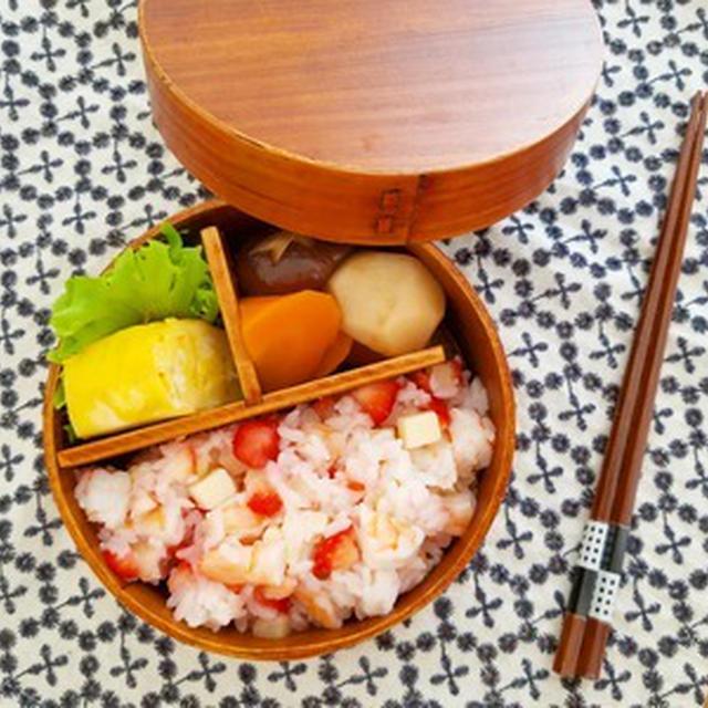 苺のちらし寿司【曲げわっぱ弁当】