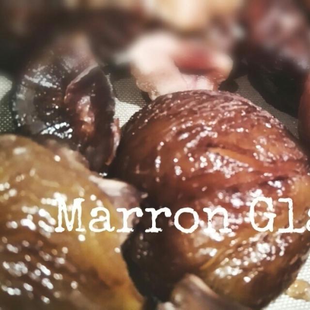 マロングラッセ