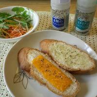 ハウス 香りソルト4種のペパーミックスを使って、超簡単バゲットトースト