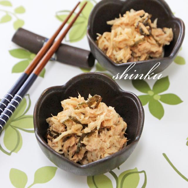 簡単♪大根とツナのマヨ塩昆布サラダ