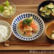 高野豆腐で満腹感サポート!野菜と高野豆腐でヘルシー定食