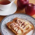 秋のお花とアップルパイ風焼きりんごトースト♪ by pastis009さん