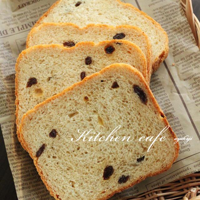 黒糖レーズンミルク食パン