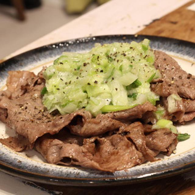 【recipe】牛ロースのねぎ塩レモン/猪八戒持ち帰り