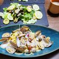 アサリのペペロンチーノと5種野菜グリルサラダ~トリュフオイルがけ~