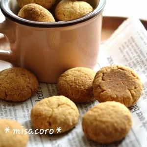 ダイエットの味方♪ヘルシーで食べごたえ大満足なおからクッキーレシピ