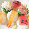 ハロウィンはお寿司パーティ♪