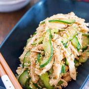 レンチンで時短♪野菜たっぷり「蒸し鶏サラダ」