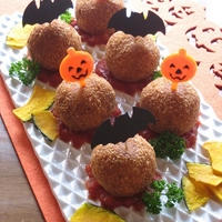 ハロウィンにも☆ クリームチーズ入り かぼちゃコロッケ♪