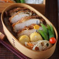 ボーソー米油部※冷めてもおいしい!秋のお弁当おかずレシピ