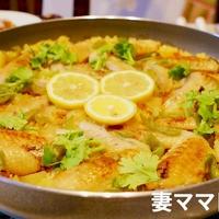 バスマティライスで「アジアンスタイル・チキンご飯」♪