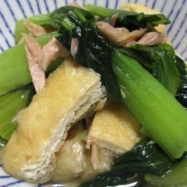 青梗菜、ツナ、お揚げの煮物