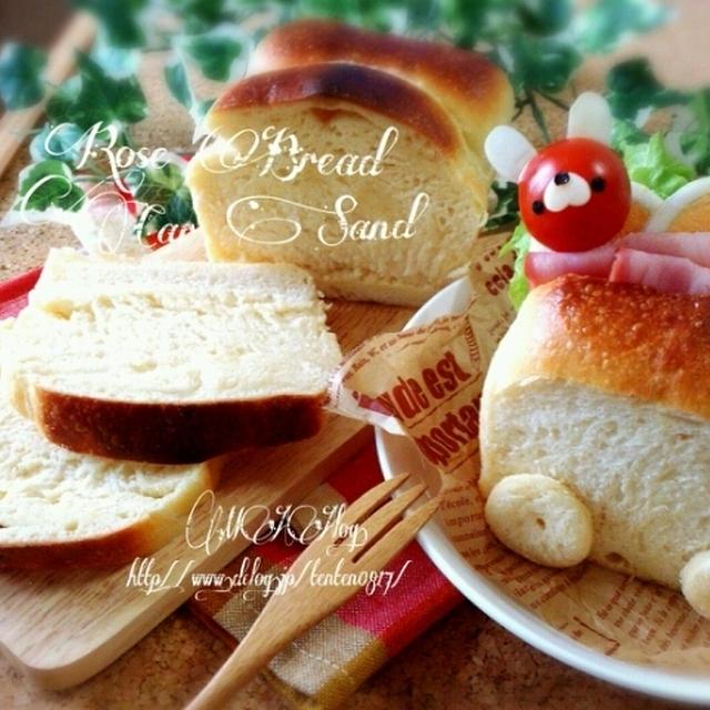 キャラパン☆ミニ山型食パン de ブーブーカーサンド :D