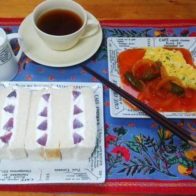 【朝ごはん】プラムの赤ワインコンポートのサンドイッチ