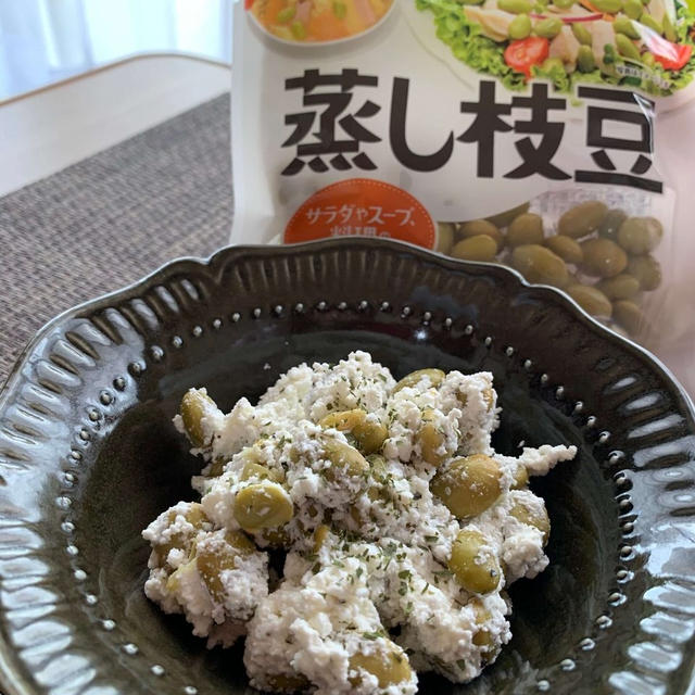 食物繊維&葉酸&カルシウムをプラス♪蒸し枝豆のカッテージペッパー和え