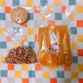 干し芋で!黒ごまさつま芋マフィン(ホシノ天然酵母使用)