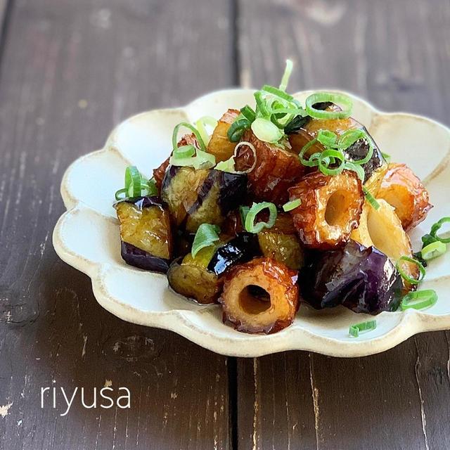 【フライパンでチャチャっと調理】竹輪とナスの絡め焼き