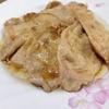てりてり豚肉の柚子胡椒生姜焼き