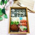 筍ごはんで鯉のぼり弁当(*^-^)/おはようございます#筍ごはん で#こどもの日... by とまとママさん
