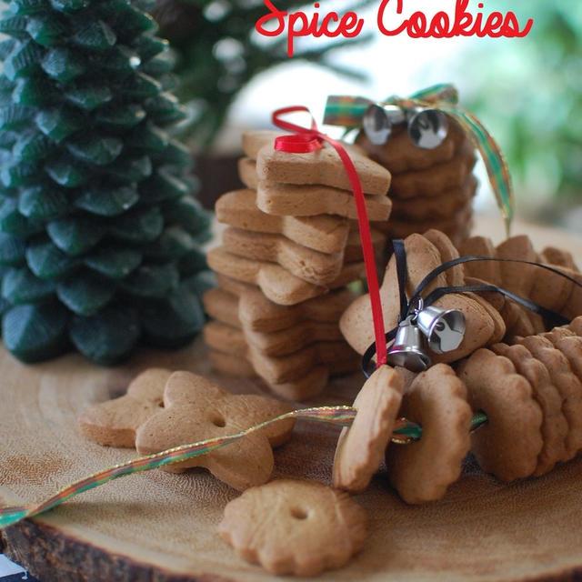 Spice Cookies 山椒クッキーが激ウマ~