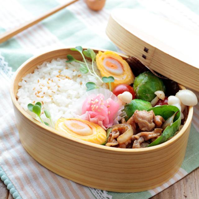 豚肉の生姜焼弁当と調理器具~パパのお弁当~