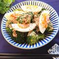 茹で卵とブロッコリーにヨーグルトごまドレッシングがけ