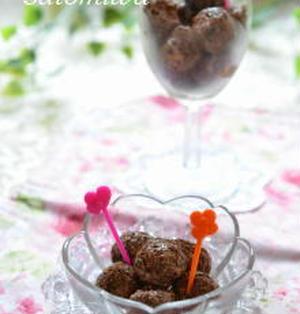 ミント&林檎の爽やか♪チョコアイス☆