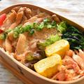 炭火焼き豚丼。炭火で焼くからおいしい!グリルでも作れる駅弁風絶品お弁当。