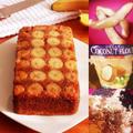 Coconut flour banana bread by Chef Sayakaさん