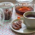 ■フルブラ後の、自家製林檎のビール♪ by kumakichiさん