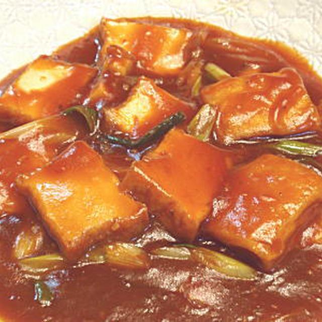 厚揚げのチリソース煮(レシピ付)