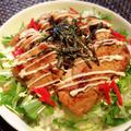 マグロの生姜焼き(丼)