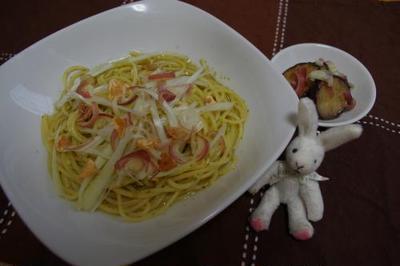 バジルと香味野菜のパスタ