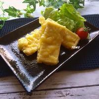 節約料理♪高野豆腐で!高野豆腐のとり天風天ぷら
