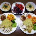 【家ごはん】 カレー風味のチキンライス * シンガポールライス? 海南鶏飯? カオマンガイ?