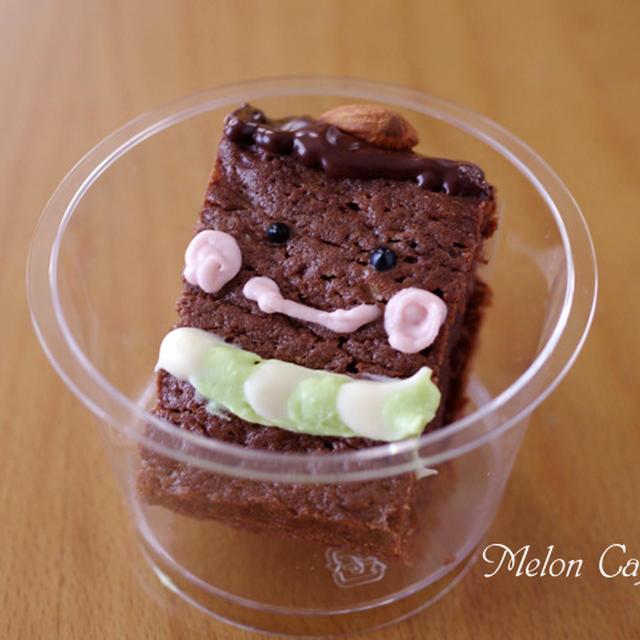 簡単本格!チョコレートブラウニーで「ブラウニーとうさん」作ってみました♪☆絵本『プリンちゃんとブラウニーとうさん』とワークショップイベントのご報告