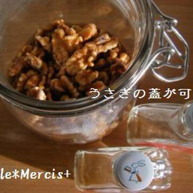 【ワイン&紅茶&珈琲】プルくるカンパのレシピ