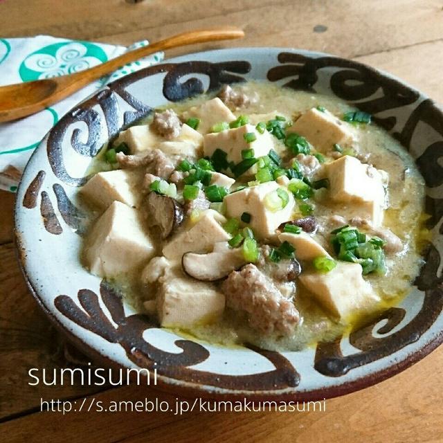 グリーンカレー麻婆豆腐