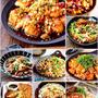 ♡コスパ抜群♡節約おかず10選♡【#簡単#鶏むね肉#豆腐