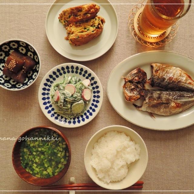 焼き魚の晩ごはんを。
