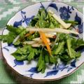 サラダ春菊のサラダ